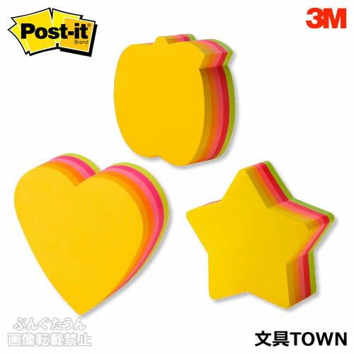 3M/ポスト・イット 普通紙シリーズ カットキューブ(CC) 蛍光カラー・5色 蛍光色のカラーキューブを、ユニークな形にカットしました/住友スリーエム