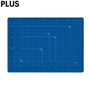 【A4サイズ】プラス/カッティングマット<カラータイプ>(CS-A4・48-571) ブルー PLUS