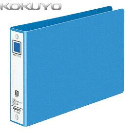 【B6-E】KOKUYO/リングファイル フ-408B 2穴 220枚収容 青 ボード表紙のベーシックな丸型リングファイル コクヨ
