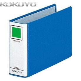 【B6-E】KOKUYO/リングファイル フ-448B 2穴 330枚収容 青 しっかりした貼り表紙の丸型リング コクヨ