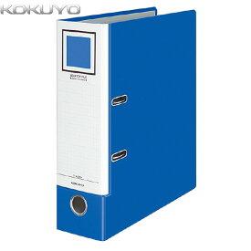 【A4サイズ】KOKUYO/レバッチファイル<ジャパンスタンダード> フ-AL200B 2穴 680枚収容 青 閲覧性・検索性・収容力に優れたレバッチファイル コクヨ