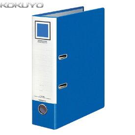 【A4サイズ】KOKUYO/レバッチファイル<ジャパンスタンダード> フ-AL290B 2穴 480枚収容 青 閲覧性・検索性・収容力に優れたレバッチファイル コクヨ