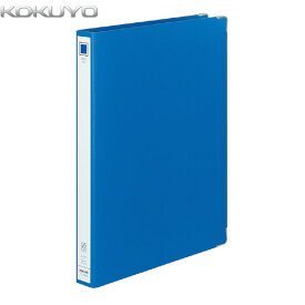 【A4縦型】KOKUYO/リングファイル フ-4680B 青 30穴 170枚収容 分別廃棄ができる コクヨ