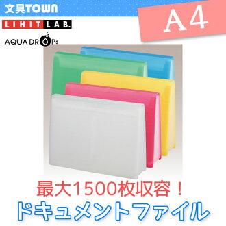 【A4サイズ】LIHITLAB(リヒトラブ)/AQUADROPs(アクアドロップス)エクスパンディングファイルA-5050収容量に合わせてマチ幅が広がるファイル!