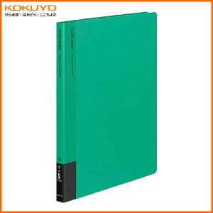 【A4縦型】KOKUYO/クリヤーブック(替紙式) ラ-710G 緑 30穴 12ポケット インデックス付きで分類・整理がしやすいクリヤーブック替紙式 コクヨ