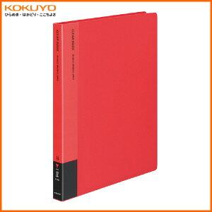 【A4縦型】KOKUYO/クリヤーブック(替紙式) ラ-720R 赤 30穴 12ポケット インデックス付きで分類・整理がしやすいクリヤーブック替紙式 コクヨ