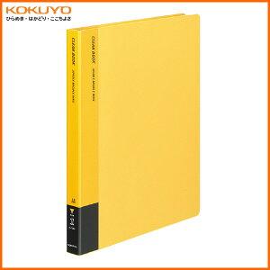 【A4縦型】KOKUYO/クリヤーブック(替紙式) ラ-720Y 黄 30穴 12ポケット インデックス付きで分類・整理がしやすいクリヤーブック替紙式 コクヨ