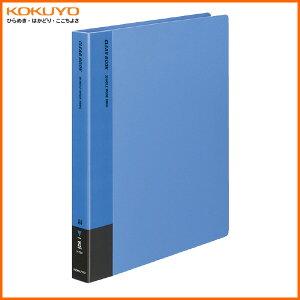 【A4縦型】KOKUYO/クリヤーブック(替紙式) ラ-730B 青  30穴 20ポケット インデックス付きで分類・整理がしやすいクリヤーブック替紙式 コクヨ