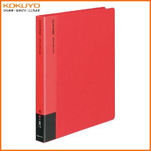 【A4縦型】KOKUYO/クリヤーブック(替紙式) ラ-730R 赤  30穴 20ポケット インデックス付きで分類・整理がしやすいクリヤーブック替紙式 コクヨ