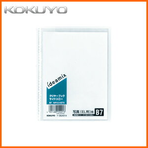 【B7縦型】KOKUYO/クリヤーブック<ideamix> ラ-DEAS18 固定式 サイドスロー 10ポケット 高透明の表紙とポケットで書類が映える薄型クリヤーブック コクヨ