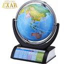 シリーズ最高の情報量!しゃべる地球儀 パーフェクトグローブ エクサー・EXAR(PG-EA18)おしゃべりする地球儀 PERFECTGLOBE EXARド…