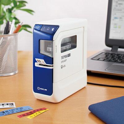 【送料無料・新発売】キングジム/PCラベルプリンター「テプラ」PROSR5500PブルーBluetooth対応モデル(24mm幅対応)【本体】【smtb-kd】【RCP】