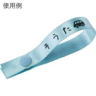 キングジム/スナップボタンSRTB1全5色取り外し簡単な「お名前タグメーカー」専用スナップボタンKINGJIM