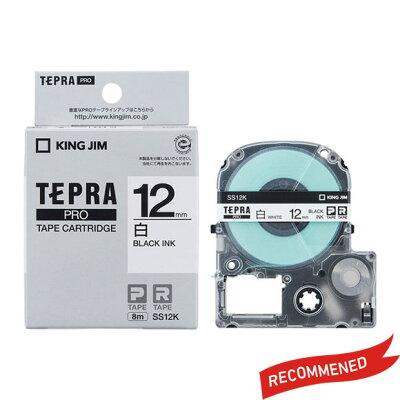 キングジム「テプラ」PRO用テプラテープ「SS12K」白ラベル黒文字幅12mm長さ8m