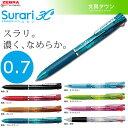 【3色ボールペン】ゼブラ スラリ3C 0.7 B3A11 ボール径0.7mm 多色エマルジョンボールペン 今までにない、なめらかな書き味と鮮やかで濃い筆記線を実...