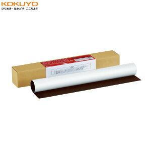 KOKUYO/マグネットシート マク-303-2W 白 艶なし 用途に合わせてカッターやハサミで自由な形にカットできる コクヨ