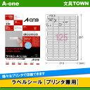 【A4・マット】エーワン/各種プリンタ対応ラベル(72125) 125面 四辺余白付 角丸 10シート・1250片 多様な印刷…
