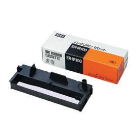 マックス タイムレコーダーインクリボン(ER-IR100)消耗品 ※ER-80S・ER-110SIV・ER-180UD対応商品