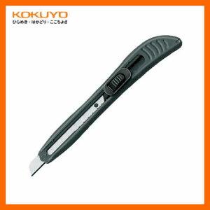 KOKUYO/カッターナイフ HA-7ND 黒 標準型 グリップ付き 刃を固定するロック機能付き 手にフィットして力を入れやすい左右両用設計のカッターナイフ コクヨ