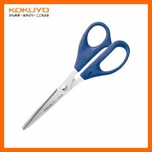 KOKUYO/高級ハサミ ハサ-11B 青 刃渡り65mm 分別廃棄が可能 コクヨ