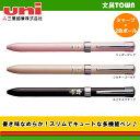 【0.5mmボールペン2色+シャープ】三菱鉛筆/ジェットストリーム Fシリーズ 3機能ペン MSXE3-701-05 スリムでキュー…