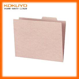 【A4サイズ・10冊パック】KOKUYO/個別フォルダー A4-SIFN-P ピンク カラー・エコノミータイプ 薄型タイプ コクヨ