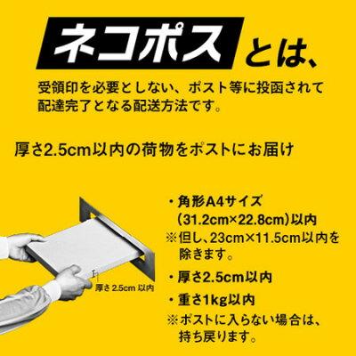 キングジム「テプラ」PRO用テプラテープ「SS12K」白ラベル黒文字幅12mm長さ8mKINGJIMTEPRA「テプラ」PROテープカートリッジ