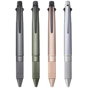 三菱鉛筆 多機能ペン ジェットストリーム 4&1 Metal Edition