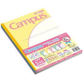 コクヨ キャンパスノート(用途別)5冊パック 5mm方眼罫10mm実線入り パステルみずたま柄