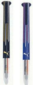 クツワ スタイルフィット シャープ+2色ボールペン  プーマ