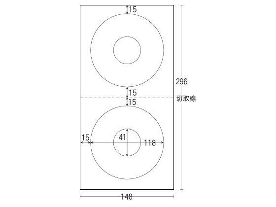 エーワン/CD DVDラベル[インクジェット] 2面 マット紙 50枚/29122【BUNGU便】