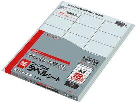 コクヨ/ワープロラベルNEC用 A4 18面 100枚/タイ-2174-W