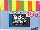 コクヨ/タックメモ蛍光タイプ 100枚*10本/メ-1317