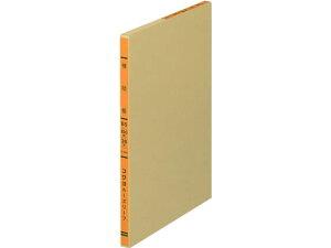 コクヨ/バインダー帳簿用ルーズリーフ 一色刷 補助帳/リ-306