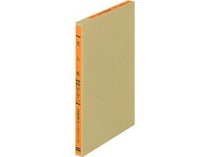 コクヨ/バインダー帳簿用ルーズリーフ 一色刷 売上帳/リ-372
