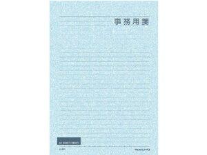 コクヨ/事務用箋 A4横罫 29行 上質紙100枚/ヒ-531