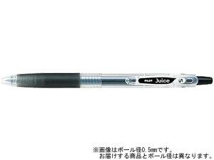 ジュース LJU-10UF-B [ブラック]