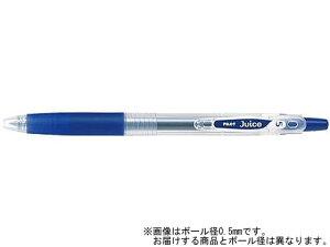 ジュース LJU-10F-BB [ブルーブラック]