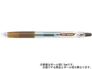 ジュース LJU-10F-CB [コーヒーブラウン]