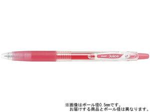 ジュース LJU-10F-CP [コーラルピンク]