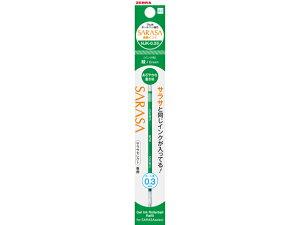 ジェルボールペン替芯 NJK-0.3芯 [緑] 0.3mm RNJK3-G