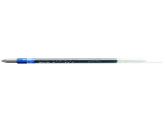 三菱鉛筆/ジェットストリーム多色0.7mm替芯 青/SXR8007.33【BUNGU便】