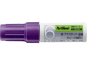 シヤチハタ/アートライン 油性マーカー角6mm 紫/K-50