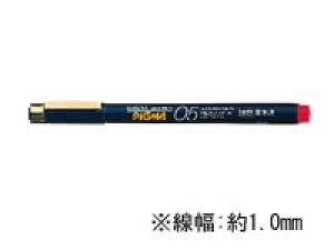 サクラクレパス/ピグマ 顔料水性ペン 赤/ESDK1#19