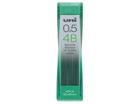 三菱鉛筆/uniナノダイヤ替芯0.5mm 4B/U05202ND4B【BUNGU便】