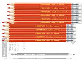 ステッドラー/ノリスクラブ 消せる赤鉛筆 12本/144 50-2