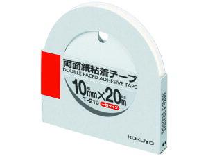 コクヨ/両面紙粘着テープ 幅10mm×長さ20m/T-210