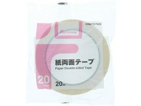 Forestway/紙両面テープ 20mm×20m【BUNGU便】