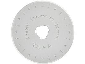 オルファ/円形刃45mm替刃/RB45-10