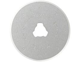 オルファ/円形刃28ミリ替刃 10枚/RB28-10